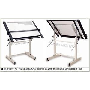 固迪GOODLY桌上型平行尺製圖桌 (69 x 90cm 加大型) 證照考試專用製圖板