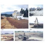 土質固化劑-宏祖企業有限公司-土壤固化劑,土壤安定固化劑,離子安定固化劑,固化劑