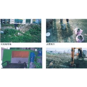 土壤再利用固化劑-宏祖企業有限公司-新北