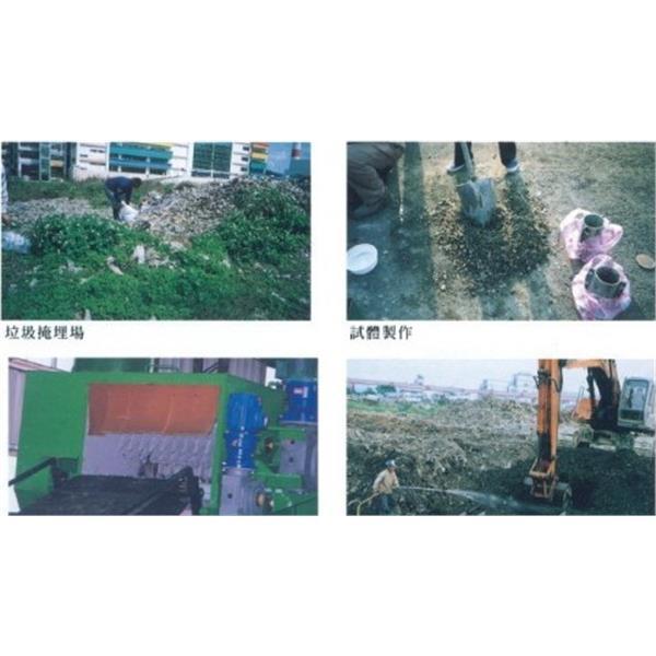 土壤再利用固化劑