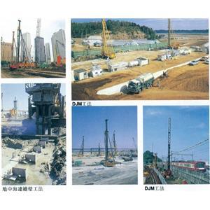 土壤固化劑-宏祖企業有限公司-新北
