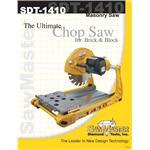 切磚機-鋼筋混凝土鍊鋸機,切石機,石雕磨頭,電鑄磨切鋸片-銓耀貿易有限公司