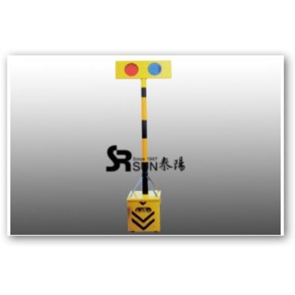 太陽能三腳架警示燈