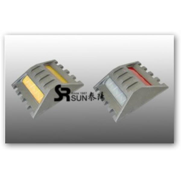 馬蹄式鋁合金反光標記