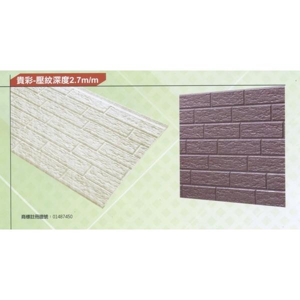 385型PU壁板
