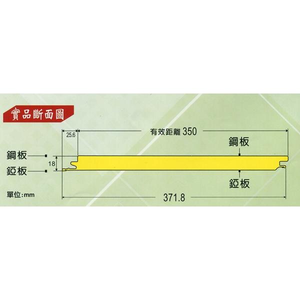 385型PU壁板-斷面圖
