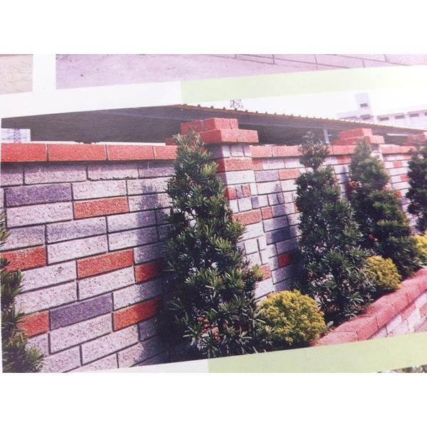 圍牆磚完成圖2-再興水泥製品有限公司-宜蘭