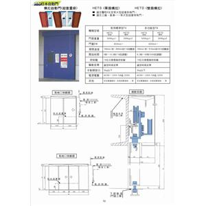 橫拉自動門 (超重量級) P-10-鴻運達科技有限公司-台北
