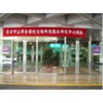 JAD日本自動門 台北市立聯合醫院( 風除室自動門)