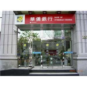 JAD日本自動門 華僑銀行 (雙扇橫拉自動門)