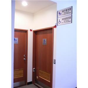 JAD日本自動門 松山機場 (無障礙殘障廁所自動門)