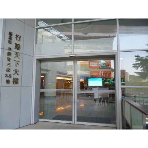 新店行遍天下大樓-鴻運達科技有限公司-台北