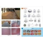 刷毛止滑壓花-壓花地坪,透水蓋,仿木欄杆,透水混凝土,乾式紙模,紙模-中華昇揚有限公司