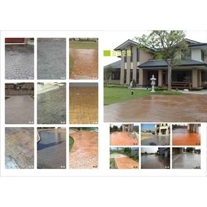 庭院空間地坪設計-中華昇揚有限公司-台中