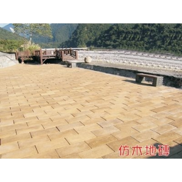 仿木地磚-中華昇揚有限公司-台中