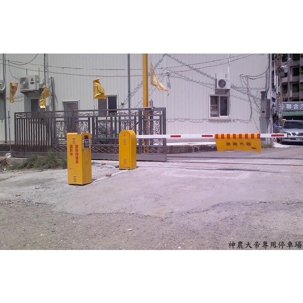 停車場柵欄機