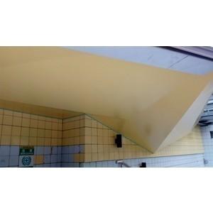 大坪林捷運站造型天花板
