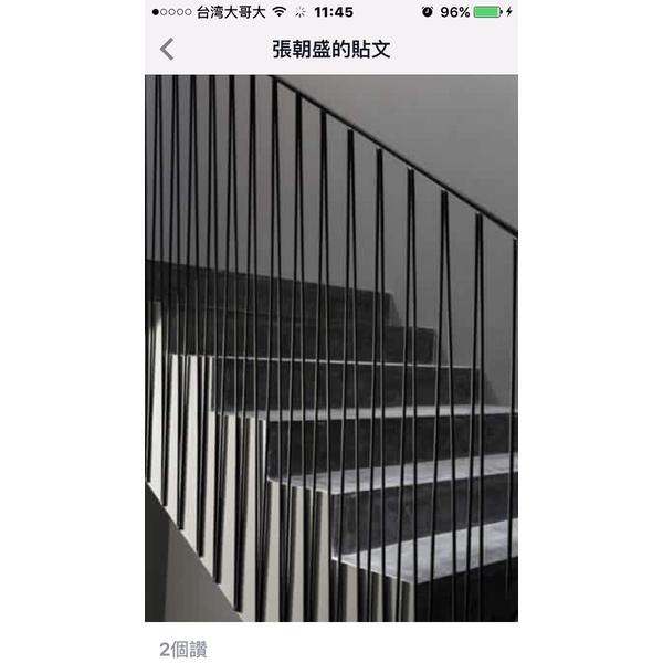 扶手-富棋工程有限公司/富騏工程-台北