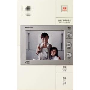 國際牌Viento 住戶5吋彩色觸控室內對講機-松富國際科技有限公司-新北
