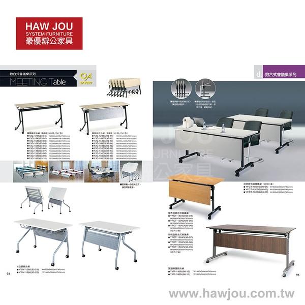 HAWJOU-IG-P20x850