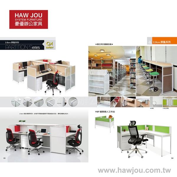HAWJOU-IG-P01x850