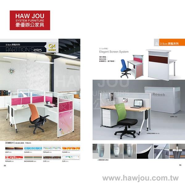 HAWJOU-IG-P02x850