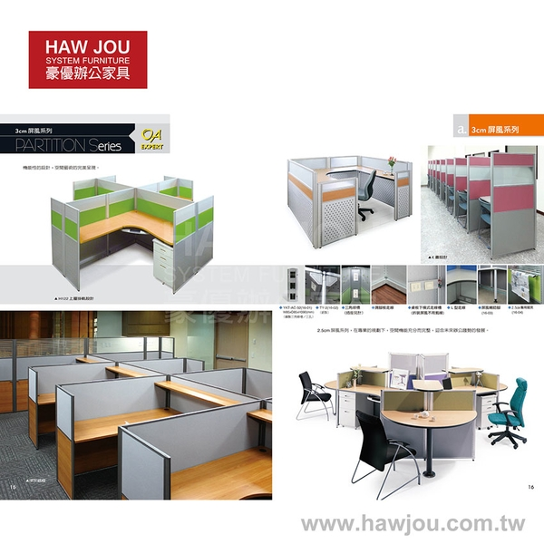 HAWJOU-IG-P03x850
