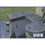 鑄鐵蓋-信榮水泥製品公司-認證污水槽,污水池,化糞池,蓄水池,陰井,溝蓋,楣樑柱