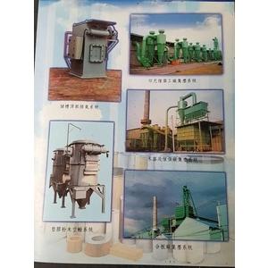 產品01-昶悅通風企業有限公司-桃園