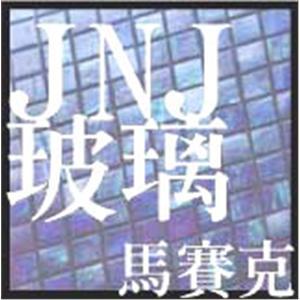 玻璃馬賽克-慶霖事業有限公司-台中