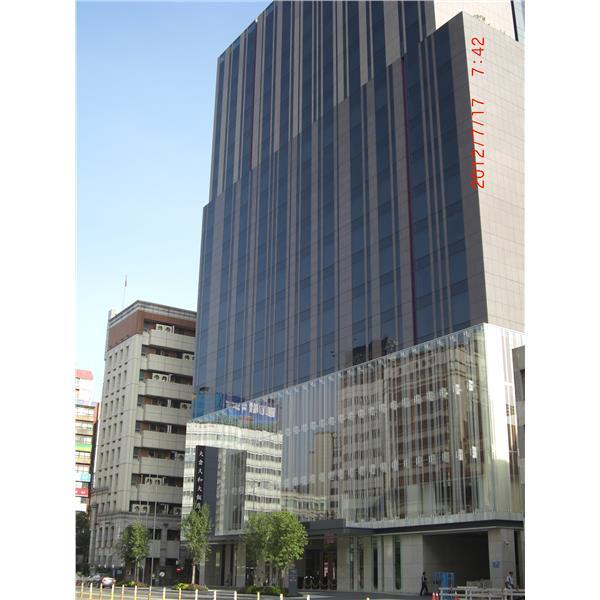 大倉久和大飯店