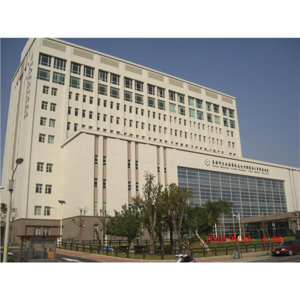 中國醫藥學院安南分院-吉霖國際股份有限公司-新北