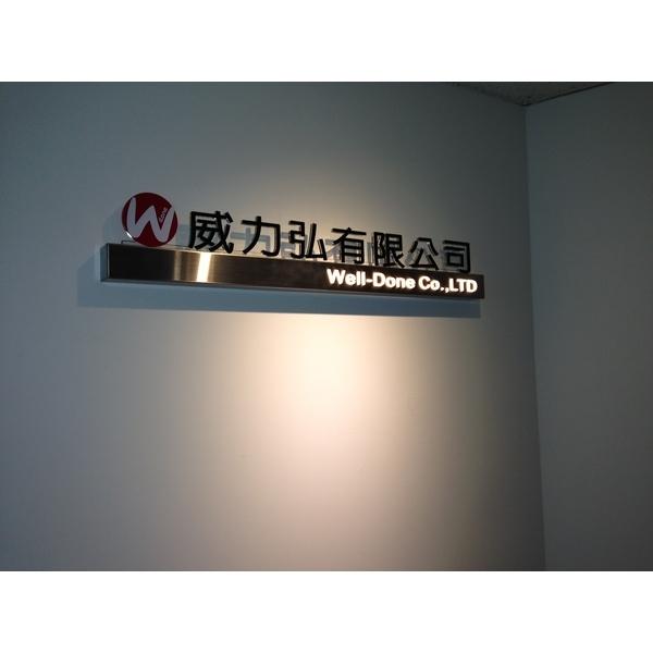 LED金屬標誌