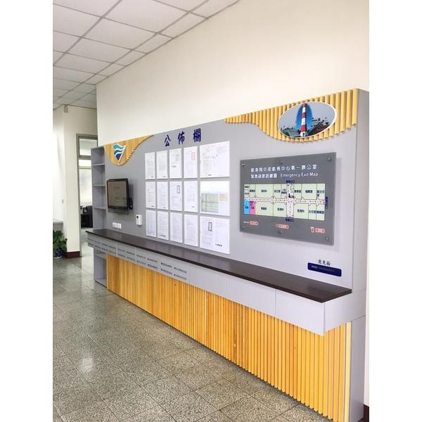 多功能系統牆櫃