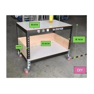 角鋼車 包裝桌-可力爾倉儲收納物流-台中