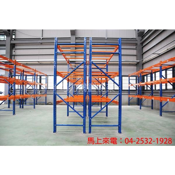 重型物料架-可力爾倉儲收納物流-台中