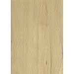 7.8超耐磨地板 皇家同步紋系列 象牙海岸HL709