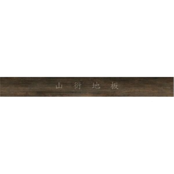 美吉吉MeiJer wpc plus 高密度木塑防水超耐磨地板