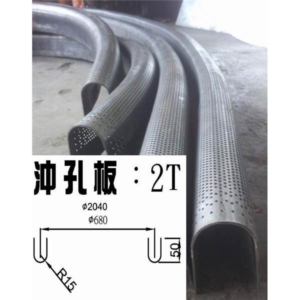 沖孔板:2T-昶鉅工業有限公司-桃園