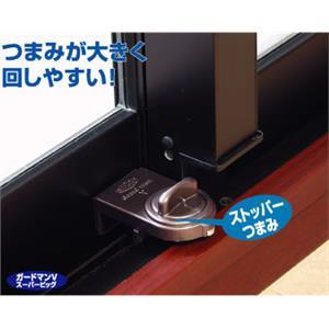 日本GUARD窗用安全鎖(安全鈕型大)專利-大有興有限公司-台中