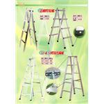 焊接鋁梯-日登國際有限公司/昇座-無塵室專用踏台,二階鋁梯,舞台梯,寬板A字梯