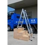 伸縮式活動梯-日登國際有限公司/昇座-無塵室專用踏台,二階鋁梯,舞台梯,寬板A字梯