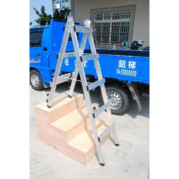 伸縮式活動梯