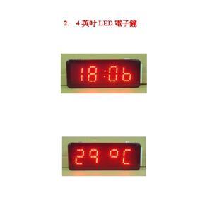 4英吋LED電子鐘-龍昇數位科技有限公司/騰瑩科技-新北