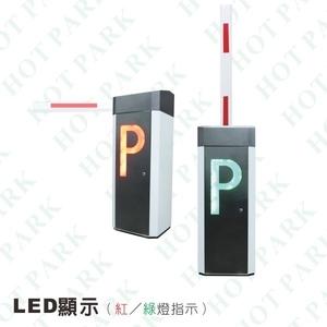 電動柵欄機HT-360P-豪庭電機股份有限公司-台北