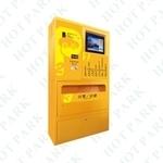 自助繳費機HT-880P