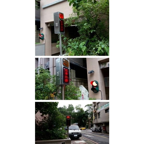 世博企業  車道安全警示系統-豪庭電機股份有限公司-台北