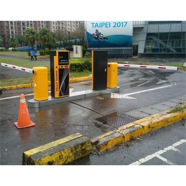 停車收費系統-豪庭電機股份有限公司-台北