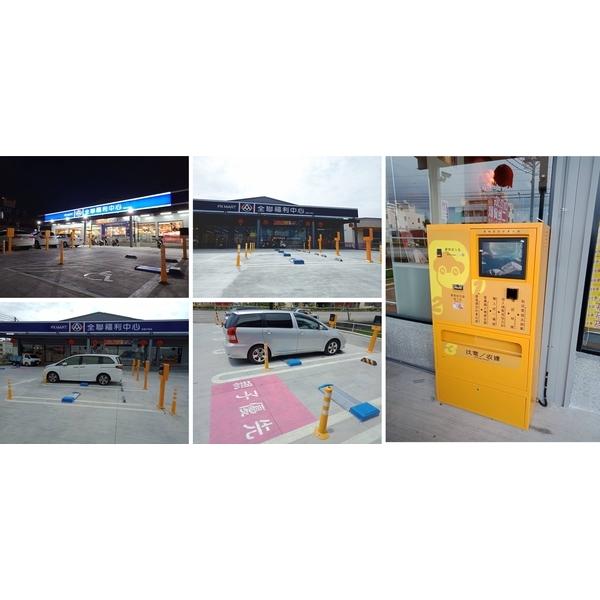 停車收費系統-地閘式-豪庭電機股份有限公司-桃園