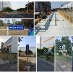 車道管制系統+車道安全警示裝置